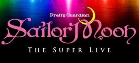 pretty guardian sailor moon logo