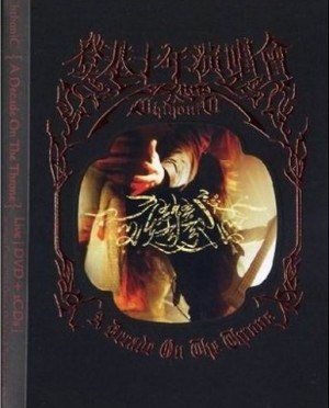"""A Decade On The Throne"" (DVD/CD) by Chthonic"