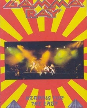 """Heading For The East"" [DVD] by Gamma Ray"