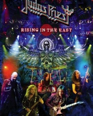 """Rising In The East"" by Judas Priest"