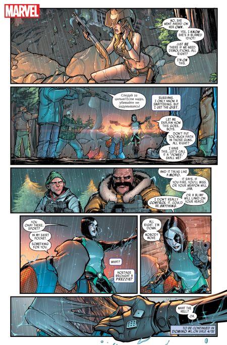 marvel comics, comic book previews, domino