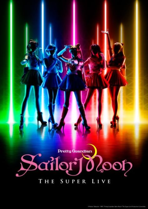 event posters, promotional posters, pretty guardian sailor moon the super live, pretty guardian sailor moon the super live posters