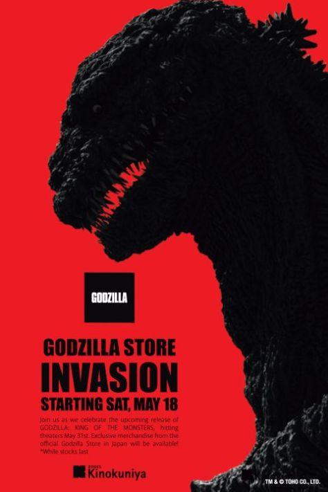 godzilla store invasion