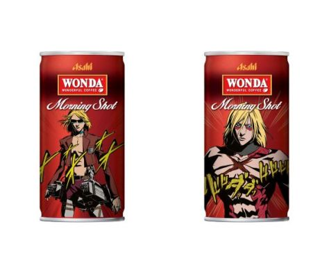 yoshiki, attack on yoshiki, wonda wonderful coffee, asahi's wonda coffee