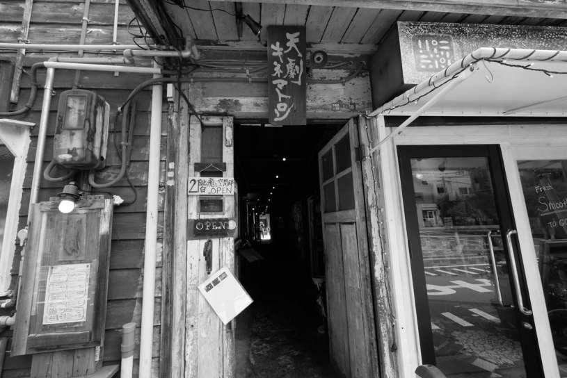 大阪 中崎町