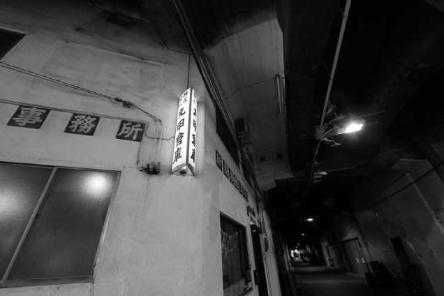 大阪 中津