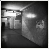 La metropolitana di Kiev