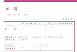 恋愛9.jpg