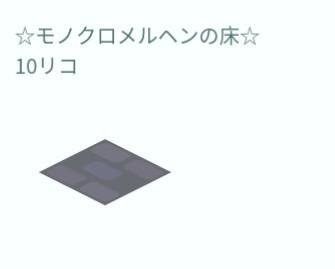 IMG_20170515_202550.jpg