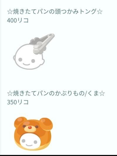 IMG_20170530_103938.jpg