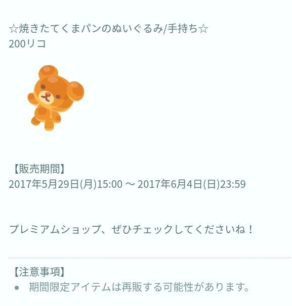 IMG_20170530_103958.jpg