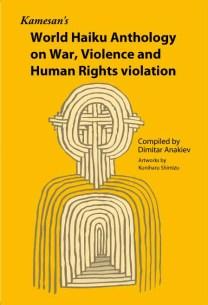 Kamesan's World Haiku Anthology on War