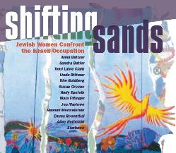 Shifting Sands: Jewish Women Confront the Israeli Occupation