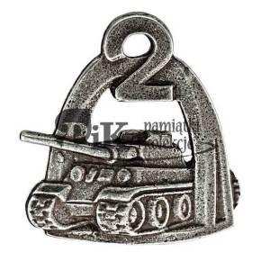 Przypinka odznaki 2 Warszawskiej Dywizji Pancernej 2 Korpusu Polskiego