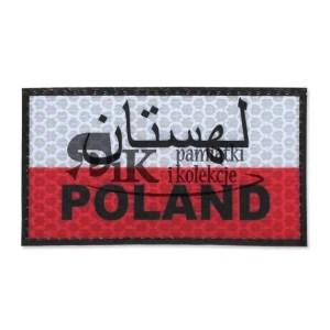 Naszywka Polska - Duża - POLAND