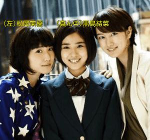 黒島結菜が松岡茉優と一緒に並んで写真を撮っている画像