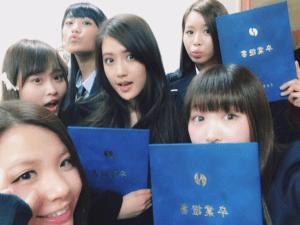 e-girlsのメンバーが日出高校の卒業式で卒業証書をもっている画像