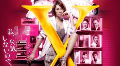 yonekuraryouko-02