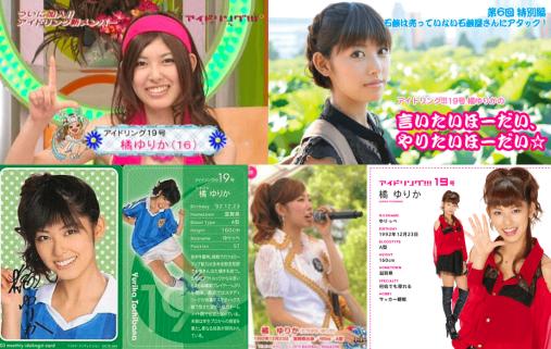 fifa-bijo-supporter-tachibanayurika-03