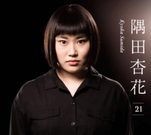 gekidan4dollar50cent-sumidakyouka-01