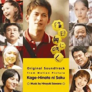 okadajunichi-miyazakiaoi-02