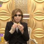 YOSHIKI(ヨシキ)が食べてたお菓子は何でどこのお店なら購入可能?値段や画像も調査!