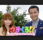 uchikuru-nakayamahideyuki-nakagawashoko-01