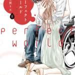パーフェクトワールド原作8巻を漫画村の代わりに無料で読む方法とあらすじネタバレ感想!