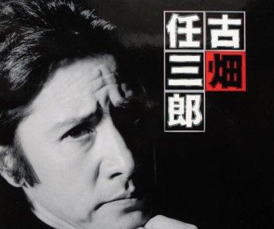 古畑任三郎の全シリーズ動画を完全無料で視聴する方法!あらすじやキャストも