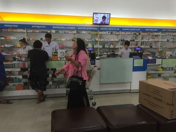Аптеки в Паттайе - Тайские лекарства - чем лечиться в ...
