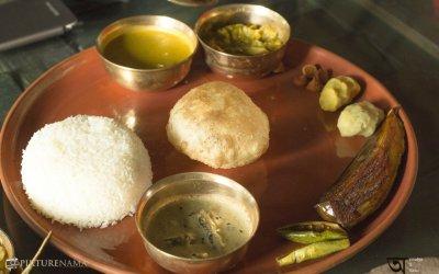 Lunch at Sonar Tori Kolkata at Ganga Kutir, Ffort Raichak