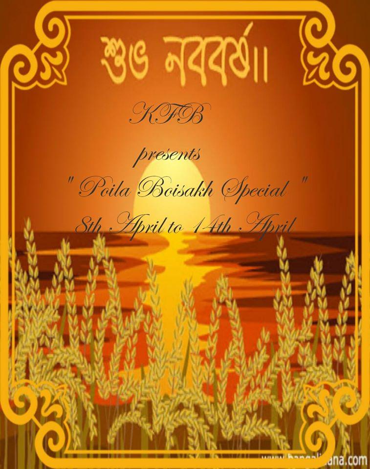 Poila Boishakh KFB