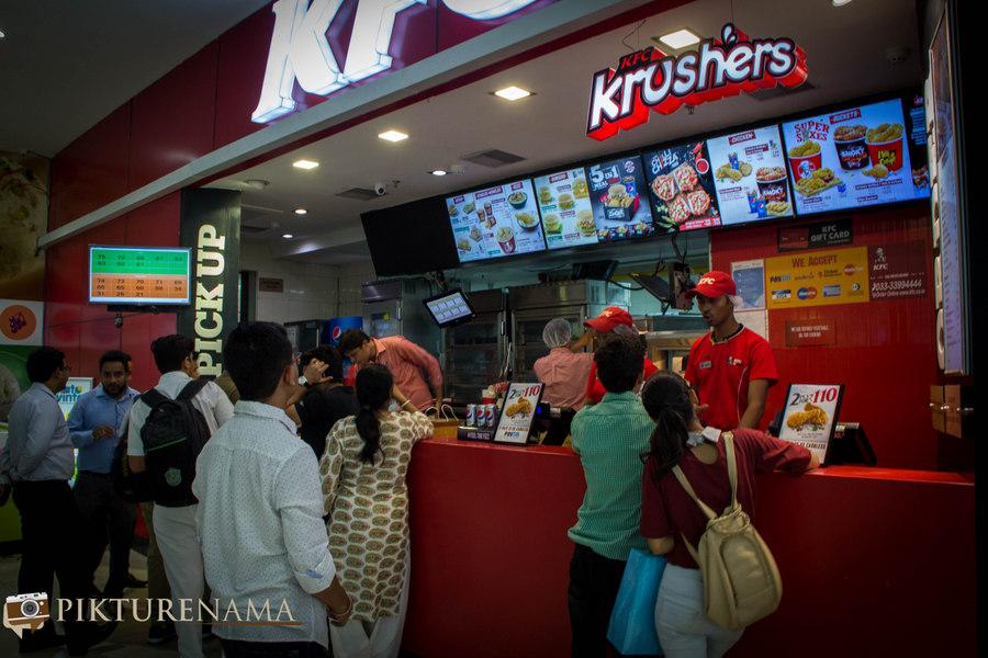 KFC Chilli Chizza 5