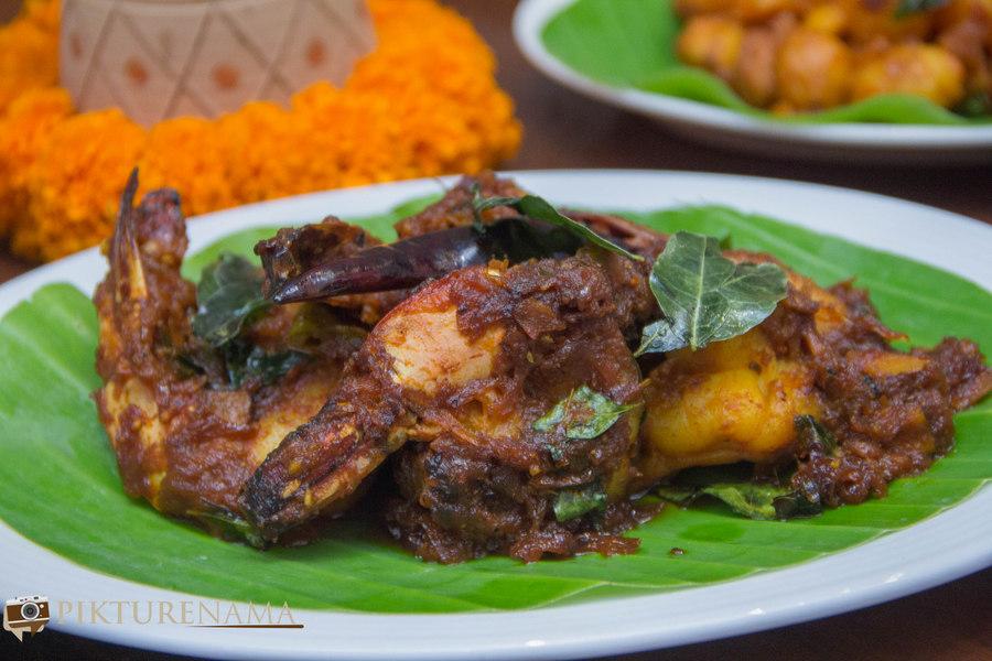 Pictures of Karavalli restaurant tiger prawns