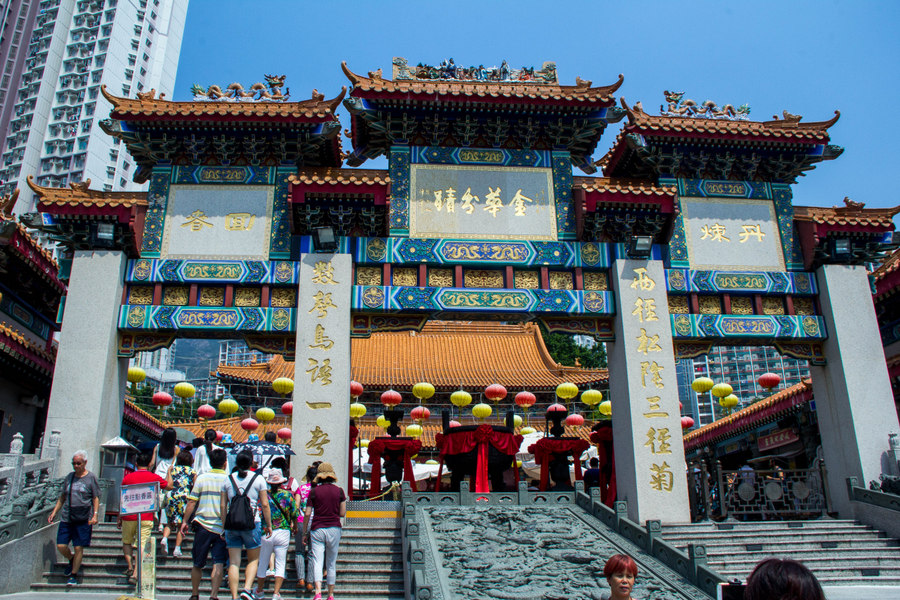 Hong Kong travel plan 2 temples