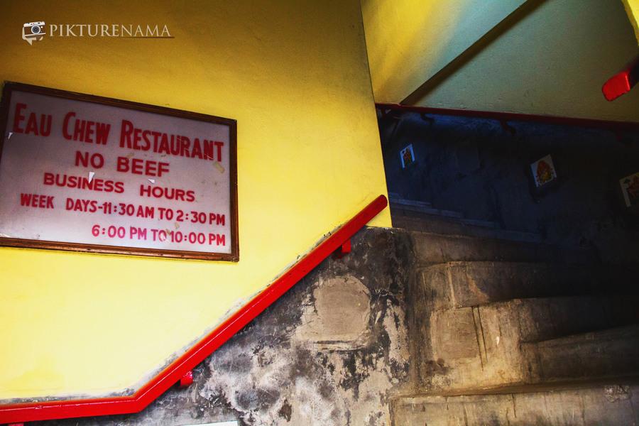 Eau Chew restaurant 7
