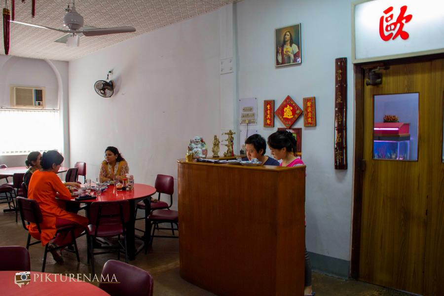 Eau Chew restaurant 2