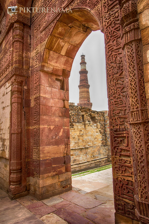 Qutub Minar and Qutub complex - 22