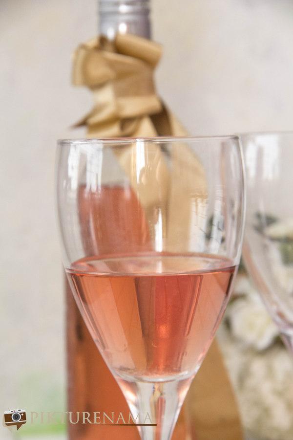 Wine - 1