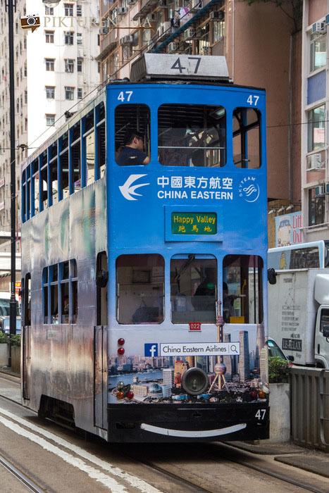 Postcards from Hong Kong - 23
