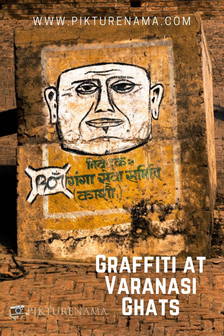 Varanasi pinterest - 1