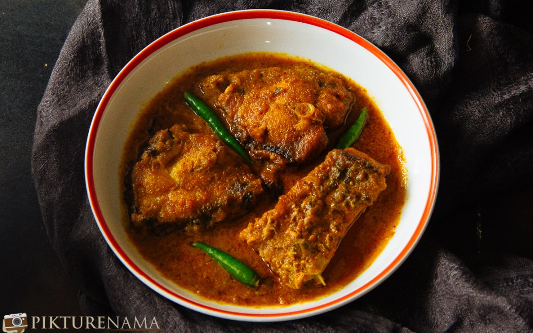 Macher Kalia | Bengali Fish Kalia for Special Occassions