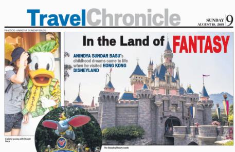 Travel Chronicle - Hong Kong Disneyland