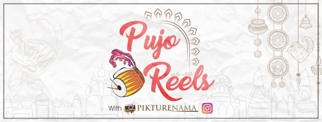 Pikturenama Pujo Reels