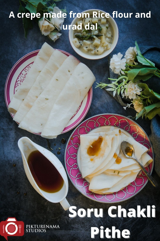 Soru Chakli recipe for Pinterest