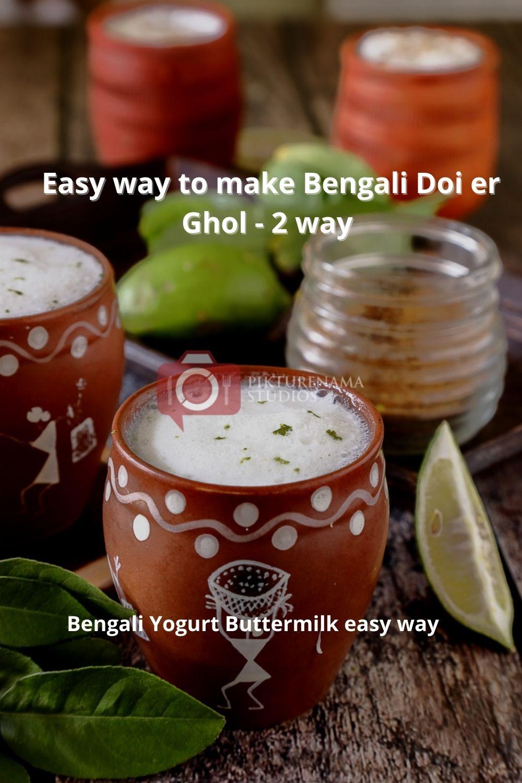 Doi er Ghol bengali way two ways - 1