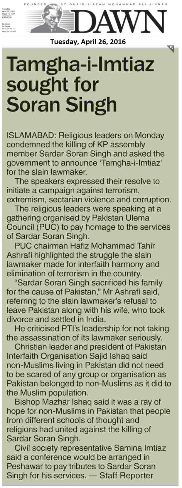 Religious Leader Laud Soran Singh's Services to Pakistan 26 April 2016