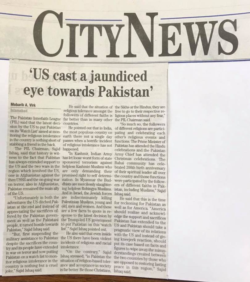US Cast a Jaundiced eye Toward Pakistan