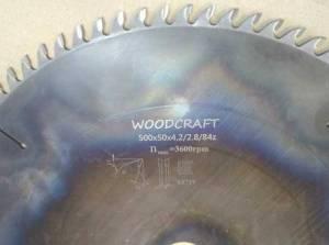 Дисковая пила Woodcraft 500*50*4,2/2,8*84