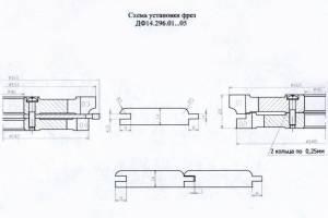 ДФ-14.296.01-05 комплект фрез для изготовления вагонки 160*40